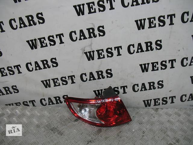 продам б/у Электрооборудование кузова Фонарь задний Легковой Hyundai Santa FE 2007 бу в Луцке
