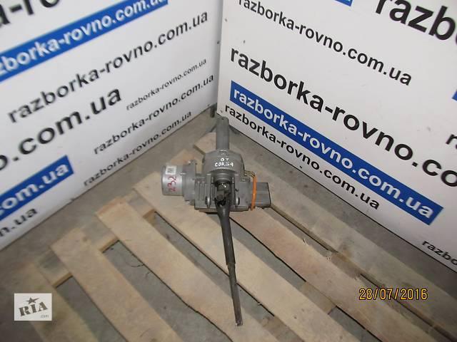 купить бу Б/у электроусилитель рулевого управления для легкового авто Opel Corsa 55703402 в Ровно