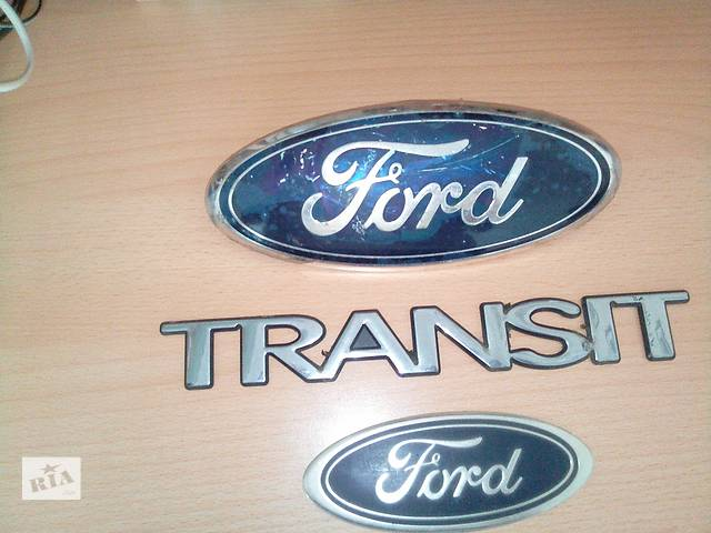 продам Б/у эмблема для грузовика Ford Transit бу в Ковеле