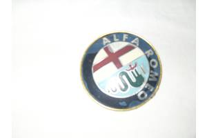 б/у Эмблемы Alfa Romeo