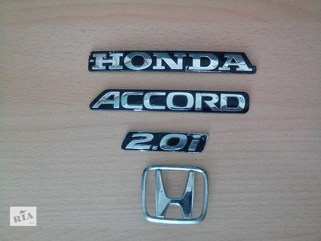 бу Б/у эмблема для легкового авто Honda в Ковеле