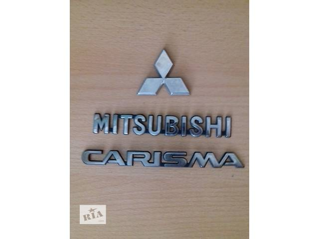 купить бу Б/у эмблема для легкового авто Mitsubishi Carisma в Ковеле