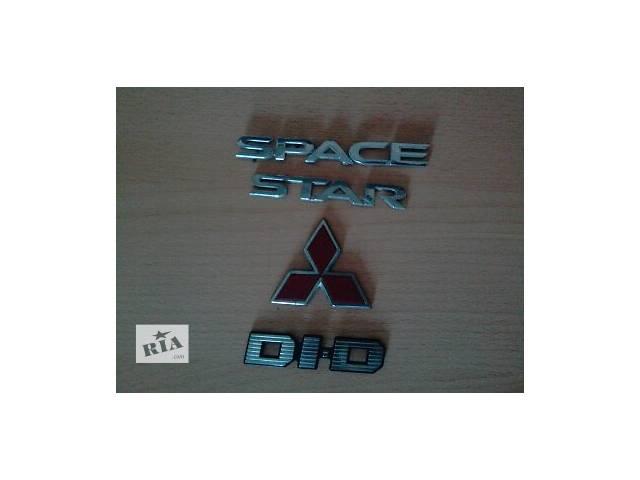 купить бу Б/у эмблема для легкового авто Mitsubishi Space Star в Ковеле
