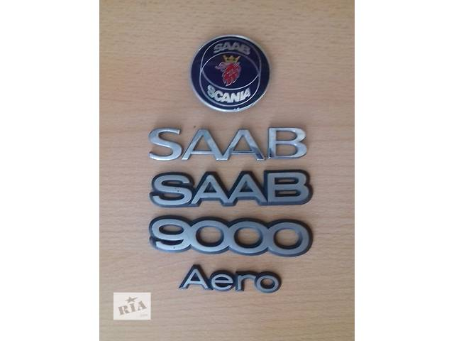 Б/у эмблема для легкового авто Saab 9000- объявление о продаже  в Ковеле