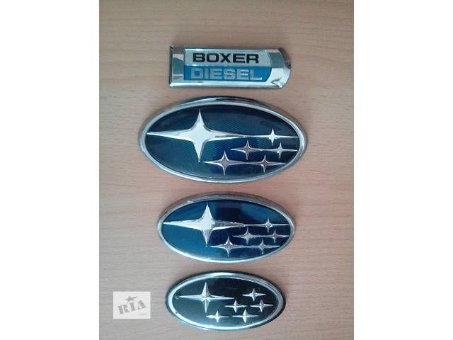 купить бу Б/у эмблема для легкового авто Subaru в Ковеле