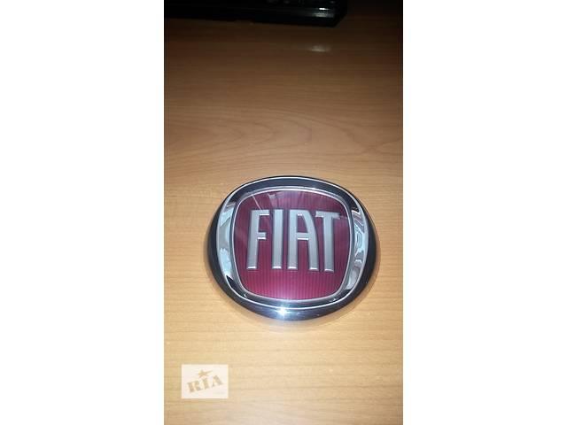 Б/у эмблема  Fiat (95 mm)- объявление о продаже  в Виннице