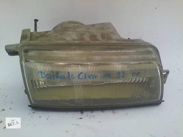Б/у фара Daihatsu Charade 1992- объявление о продаже  в Броварах
