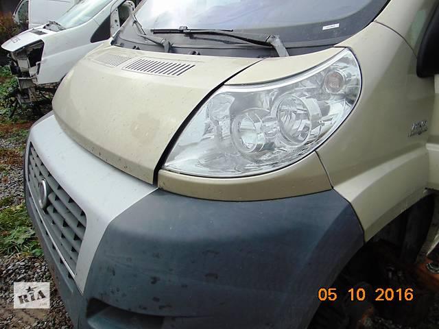 купить бу Б/у фара для автобуса Peugeot Boxer (3) Боксер Джампер Дукато 250 c 2006 г. в.  в Ровно