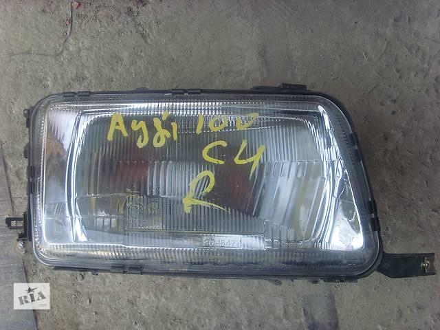 купить бу Б/у фара для легкового авто Audi 100 в Борщеве (Тернопольской обл.)
