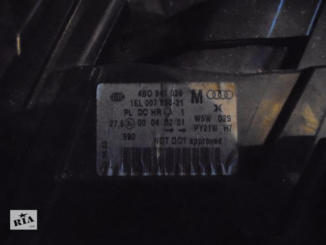 купить бу Б/у фара для легкового авто Audi A6 2003 в Львове