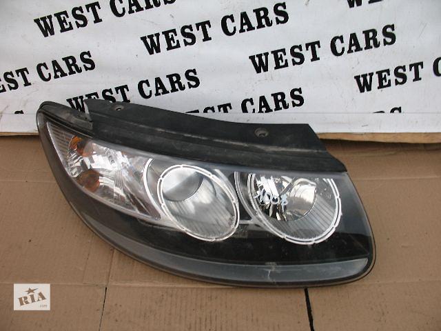 купить бу Б/у фара для легкового авто Hyundai Santa FE 2007 в Луцке