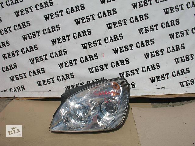 Б/у фара для легкового авто Kia Carens 2007- объявление о продаже  в Луцке