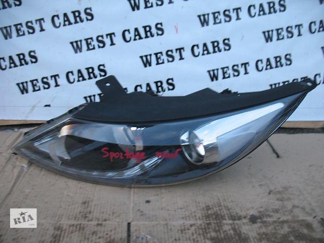Б/у фара для легкового авто Kia Sportage 2011- объявление о продаже  в Луцке