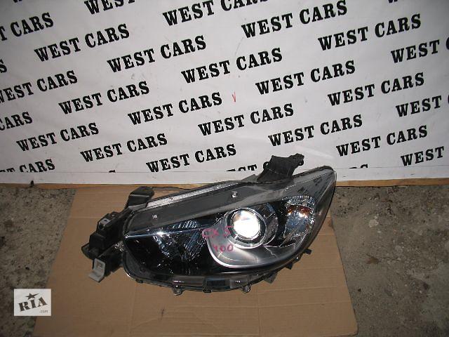 Б/у фара для легкового авто Mazda CX-5- объявление о продаже  в Луцке