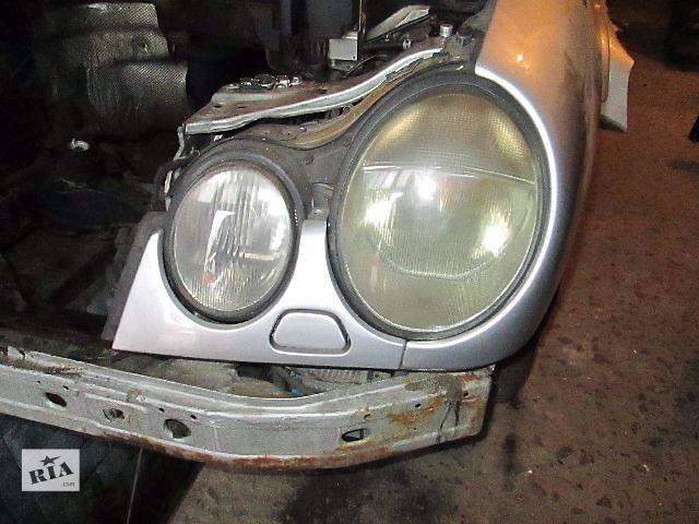 бу Б/у фара для легкового авто Mercedes E-Class 1997 в Ковеле