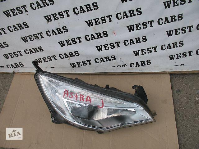 бу Б/у фара для легкового авто Opel Astra J в Луцке
