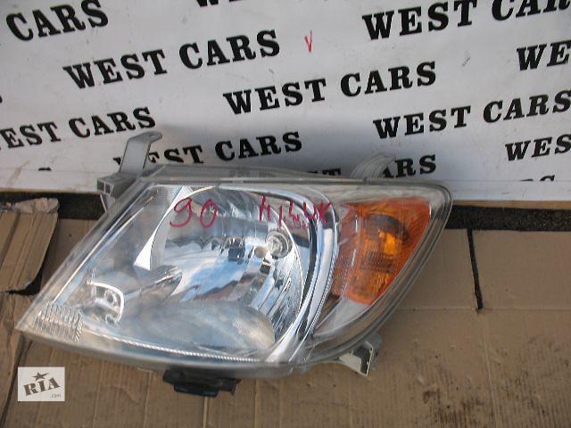 продам Б/у фара для легкового авто Toyota Hilux бу в Луцке