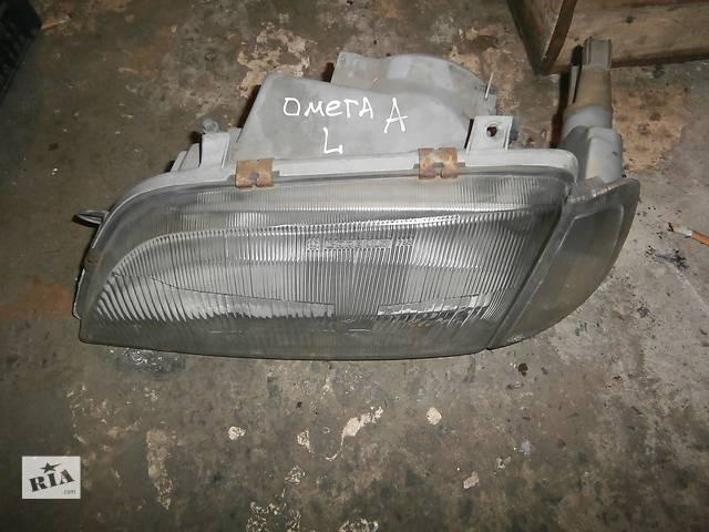 купить бу Б/у фара для седана Opel Omega A в Львове