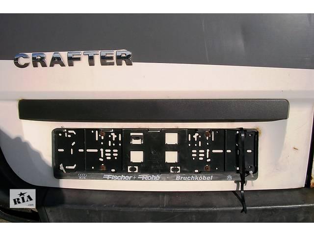 купить бу Б/у Фонарь подсветки номера Volkswagen Crafter Фольксваген Крафтер 2.5 TDI 2006-2010 в Рожище