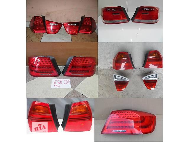 продам Б/у фонарь задний для легкового авто BMW 3 Series e90 e91 бу в Львове
