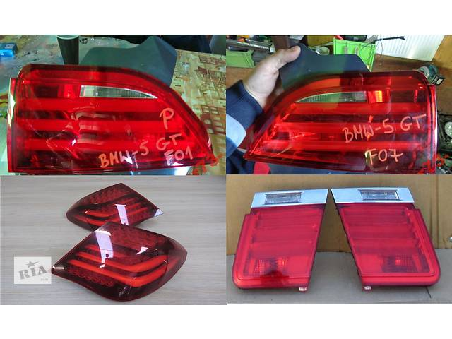 Б/у фонарь задний для легкового авто BMW 7 Series f01 f02- объявление о продаже  в Львове