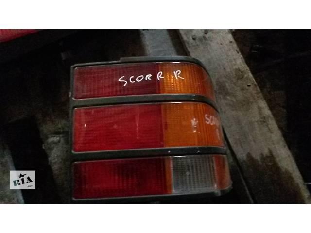 купить бу Б/у фонарь задний для легкового авто Ford Scorpio в Тернополе