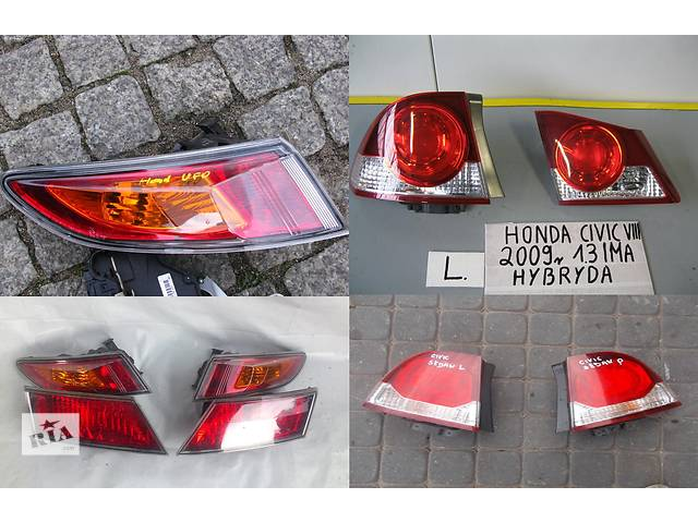 Б/у фонарь задний для легкового авто Honda Civic viii- объявление о продаже  в Львове