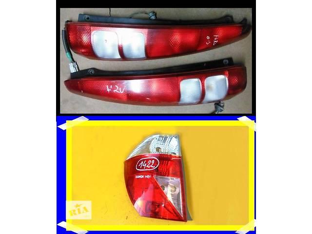 купить бу Б/у фонарь задний для легкового авто Honda HR-V в Львове