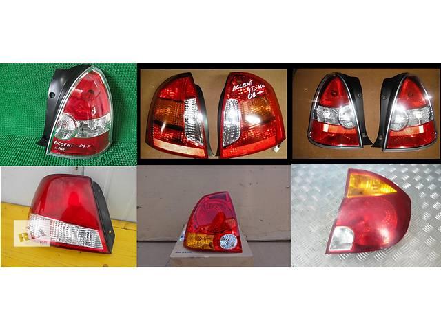 продам Б/у фонарь задний для легкового авто Hyundai Accent бу в Львове