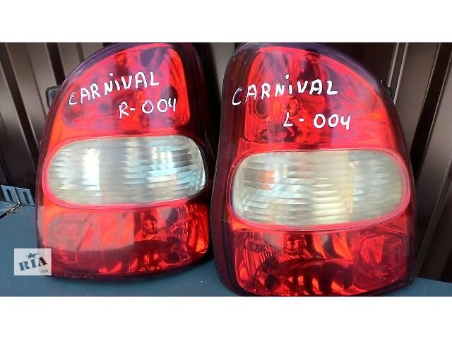 Б/у фонарь задний для легкового авто Kia Carnival, ЦЕНА ЗА ШТ- объявление о продаже  в Яворове