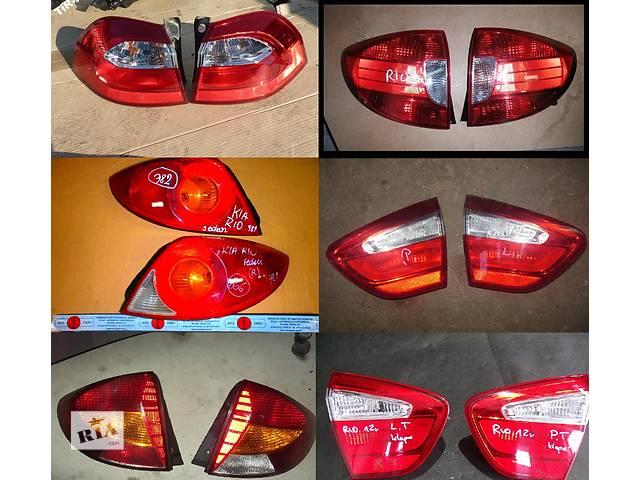 продам Б/у фонарь задний для легкового авто Kia Rio бу в Львове