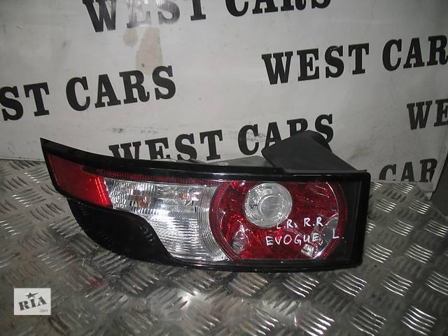 продам Б/у фонарь задний для легкового авто Land Rover Range Rover Evoque бу в Луцке
