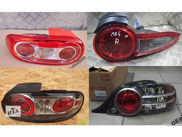 бу Б/у фонарь задний для легкового авто Mazda MX-5 в Львове