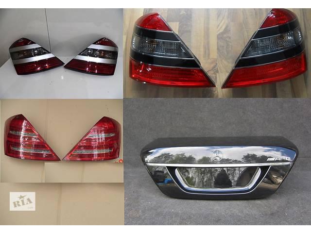 продам Б/у фонарь задний для легкового авто Mercedes S-Class w221 05-13 бу в Львове