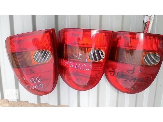 Б/у фонарь задний для легкового авто Opel Corsa, ЦЕНА ЗА ШТ- объявление о продаже  в Яворове (Львовской обл.)