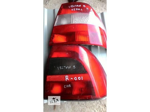 бу Б/у фонарь задний для легкового авто Opel Vectra B в Яворове