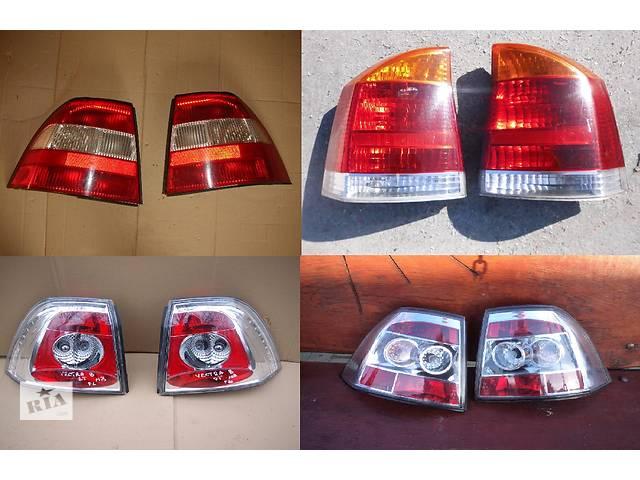 Б/у фонарь задний для легкового авто Opel Vectra- объявление о продаже  в Львове