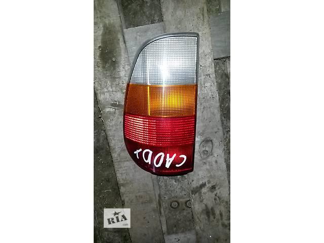 Б/у фонарь задний для легкового авто Volkswagen Caddy- объявление о продаже  в Бучаче