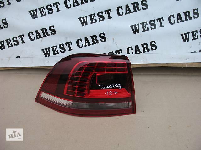 купить бу Б/у фонарь задний для легкового авто Volkswagen Touareg 2012-- в Луцке