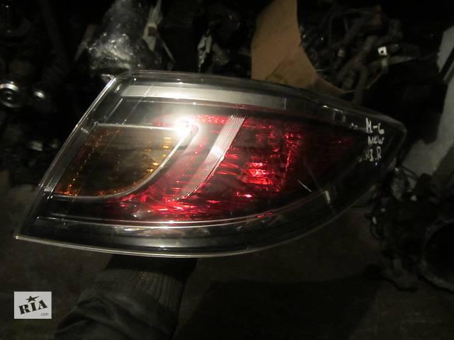 Б/у фонарь задний для седана Mazda 6- объявление о продаже  в Киеве