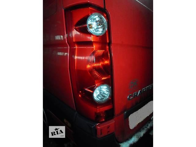 бу Б/у Фонарь задний для Volkswagen Crafter Фольксваген Крафтер 2.5 TDI BJK/BJL/BJM (80кВт, 100кВт, 120кВт) в Рожище