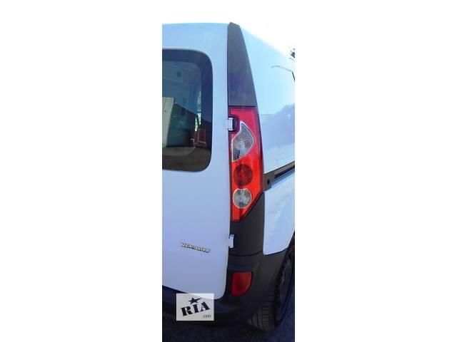 Б/у Фонарь задний Фонар задній Фари задні Renault Kangoo Кенго 1,5 DCI К9К B802, N764 2008-2012- объявление о продаже  в Рожище