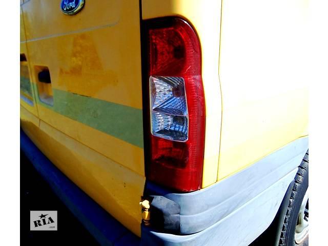 продам Б/у фонарь задний Форд Транзит Ford Transit 2,2/ 2.4 c 2006- бу в Ровно