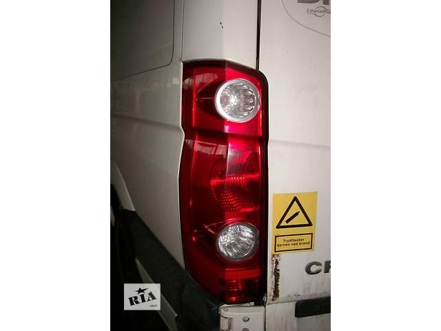 бу Б/у Фонарь задний на Фольксваген Крафтер Volkswagen Crafter 2006-2011 в Луцке