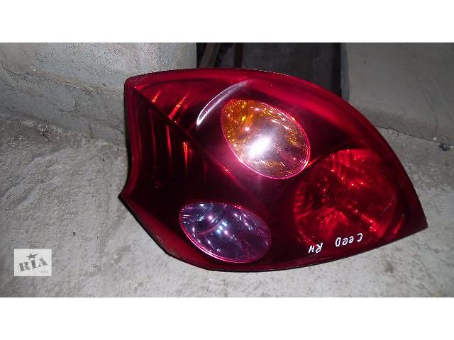 купить бу Б/у фонарь задний зовнішній правий для легкового авто Kia Ceed 2007 в Коломые