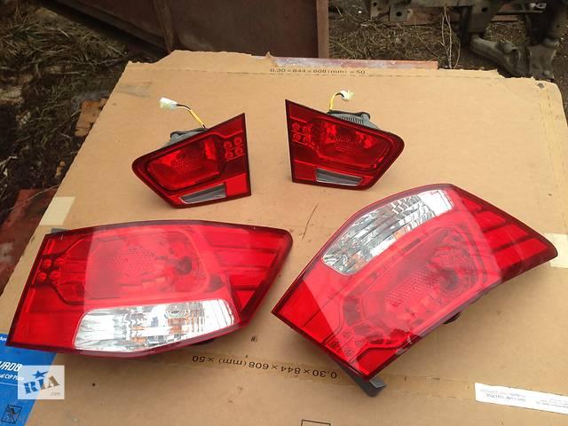 Б/у фонари задние Kia Cerato 2011- объявление о продаже  в Киеве