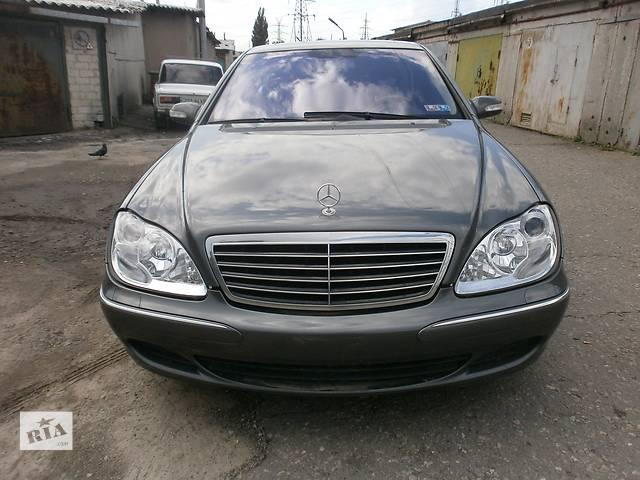 бу Б/у форсунка омывателя фар для седана Mercedes S 320 в Харькове