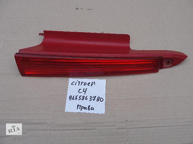 продам Б/у габарит/катафот для легкового авто Citroen C4 ДЕШЕВО В НАЛИЧИИ!!! бу в Львове