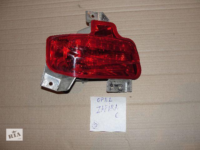 продам Б/у габарит/катафот для легкового авто Opel Zafira ДЕШЕВО В НАЛИЧИИ!!! бу в Львове