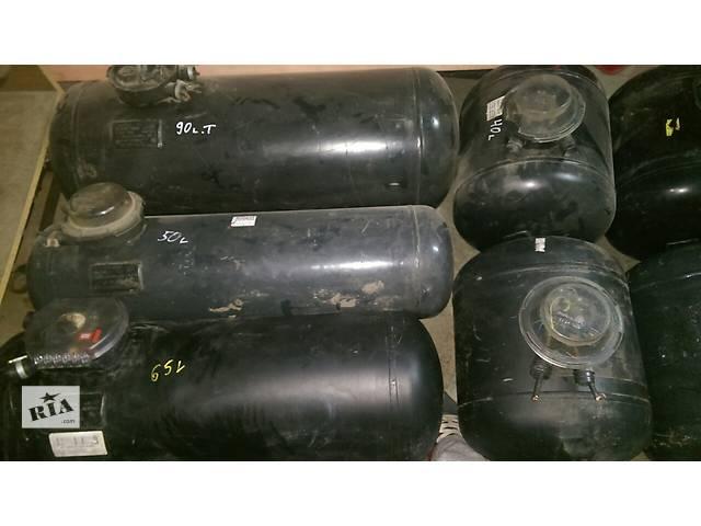 Б/у газовое оборудование для легкового авто баллоны- объявление о продаже  в Ивано-Франковске